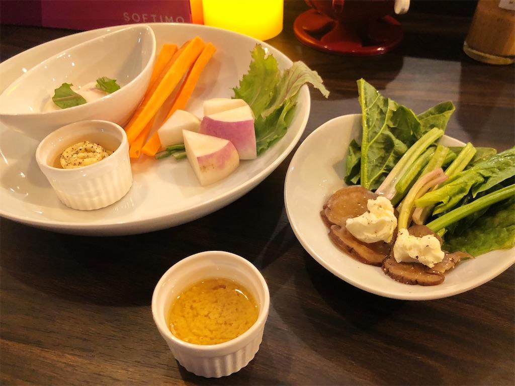 赤坂見附の「市場ar」でいただいた産直野菜1