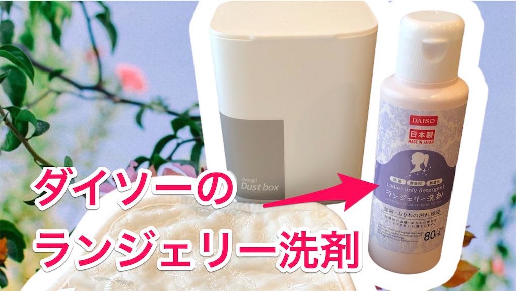 生理用品 布ナプキン 洗い方 使い方 おすすめ