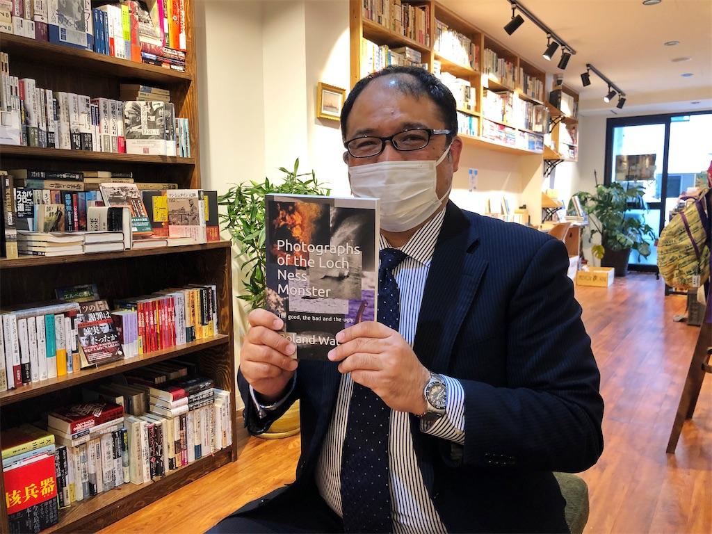 清澄白河のブックカフェ「ドレッドノート」オーナーの鈴木さん
