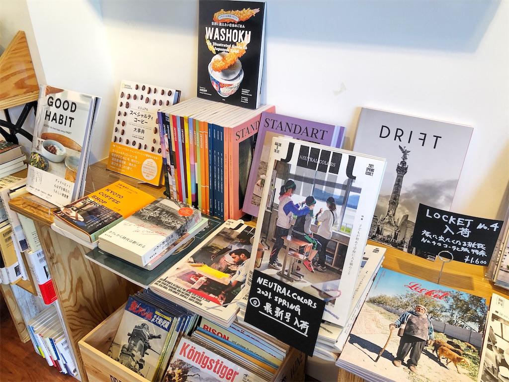 清澄白河のブックカフェ「ドレッドノート」のカフェ関連書籍