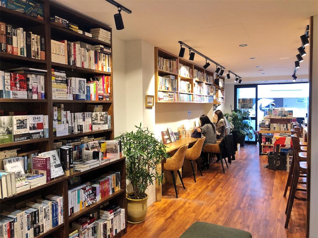 清澄白河のブックカフェ「ドレッドノート」店内の様子