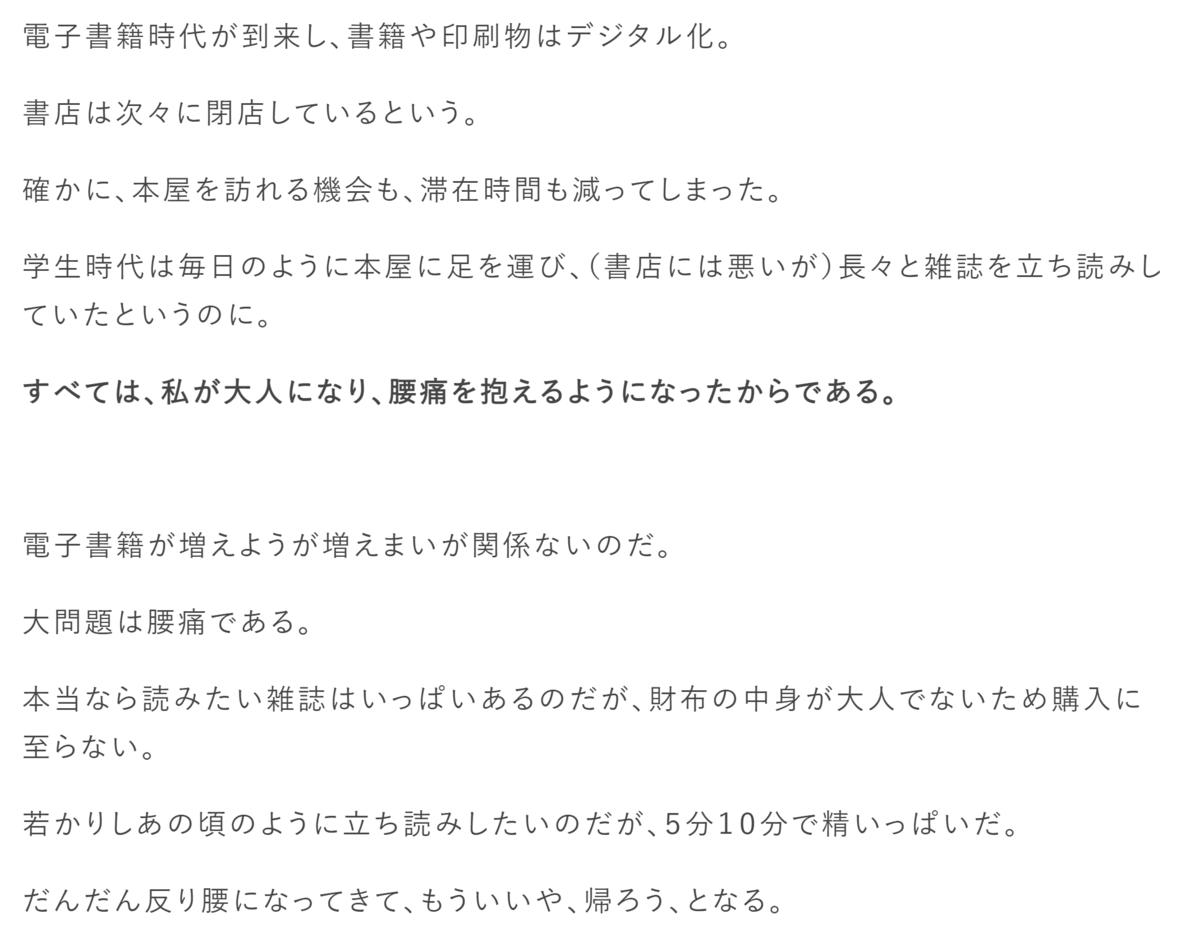 f:id:yamama48:20210516142615p:plain