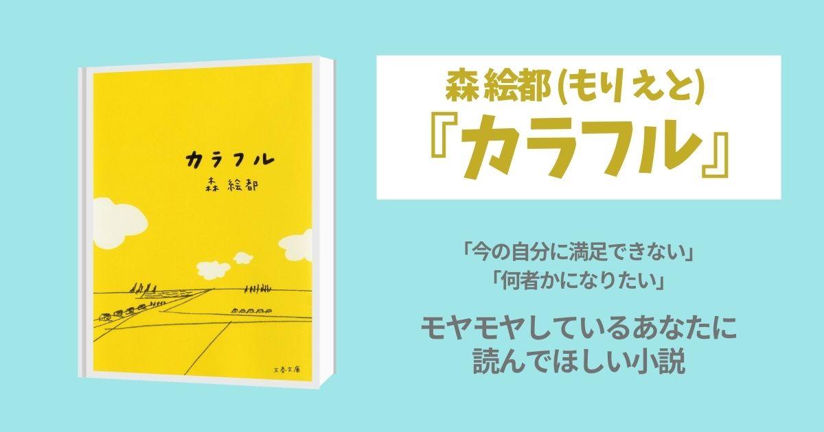 f:id:yamama48:20210522083908j:plain