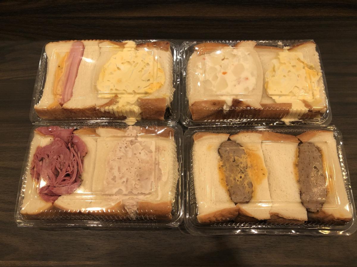銀座アメリカンのテイクアウトサンドイッチ