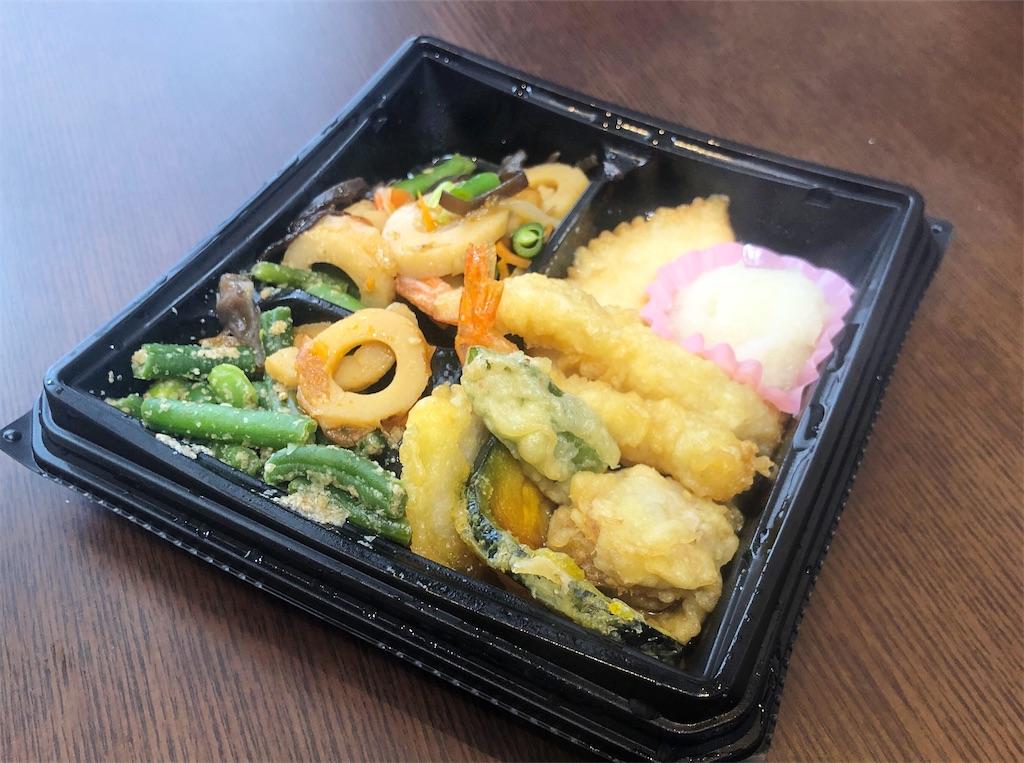 セブンミールのおかずセット、海の幸と野菜の天麩羅