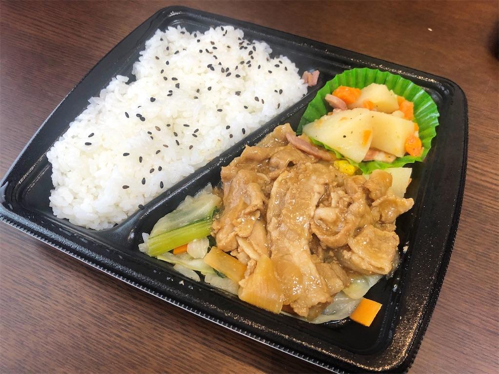 セブンミールの日替わり弁当、豚バラ生姜炒め