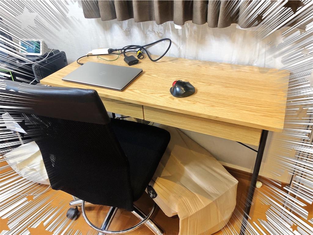 CLAS(クラス)のレンタル家具で作業スペースが完成!