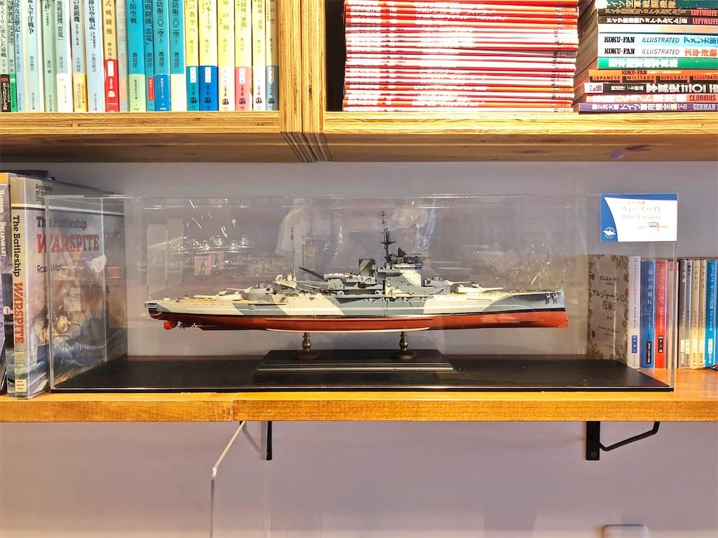 清澄白河のブックカフェ ドレッドノートの書棚にあるウォースパイト