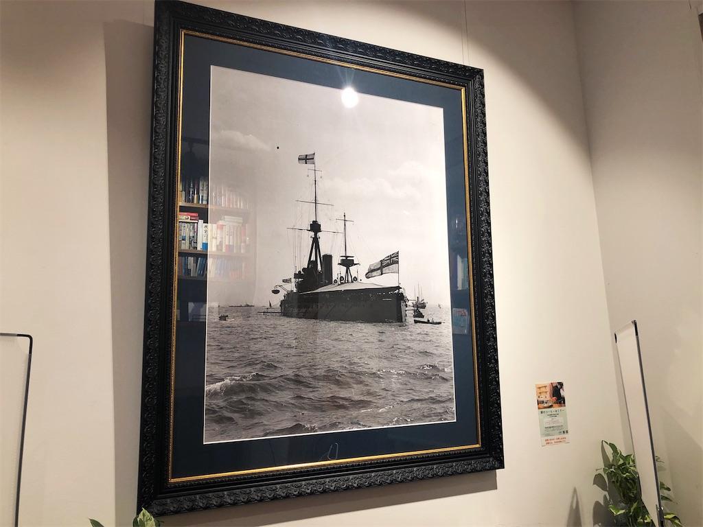 清澄白河のブックカフェ ドレッドノートの大判写真