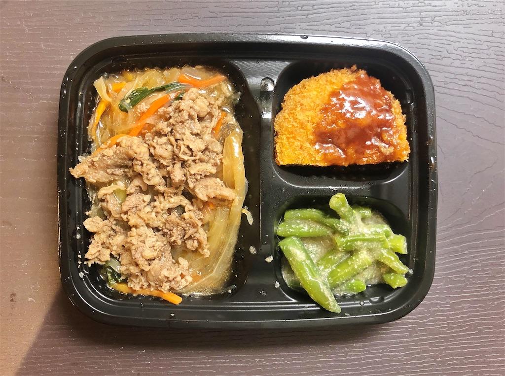 ワタミの冷凍惣菜弁当例2