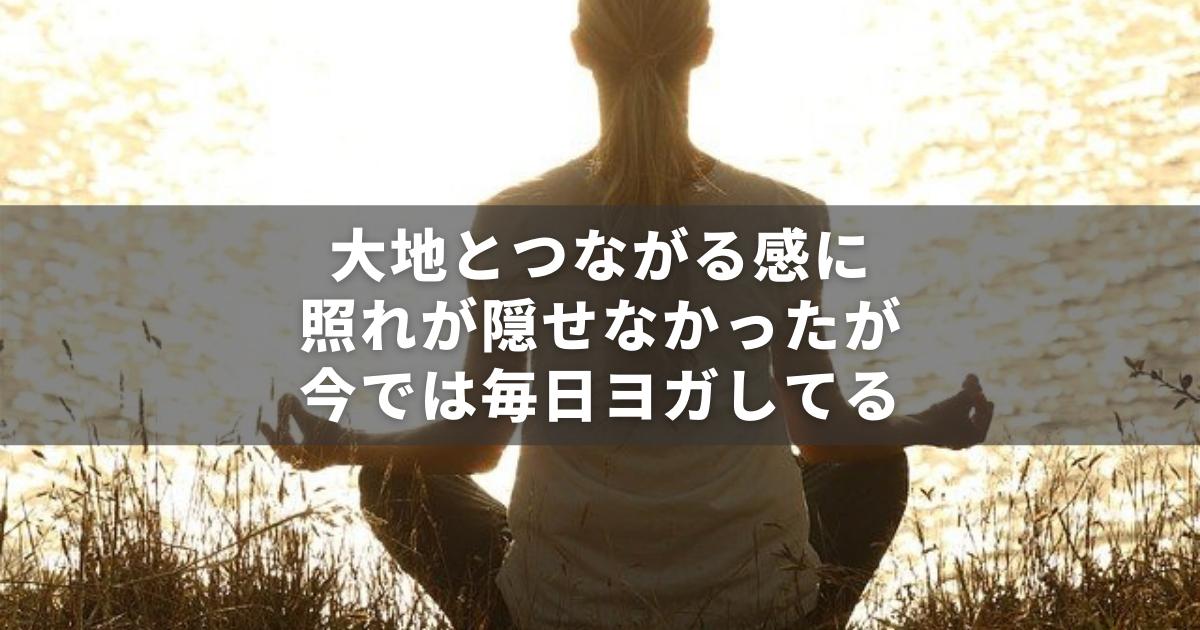 f:id:yamama48:20210831163904p:plain