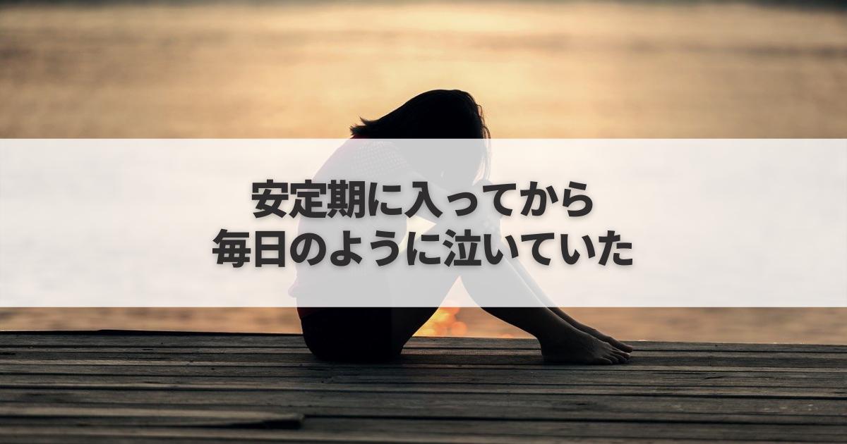f:id:yamama48:20211001171619p:plain