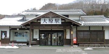f:id:yamamayuga:20200128053046j:plain