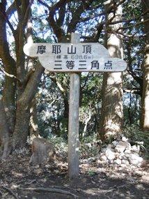 f:id:yamamayuga:20200304015811j:plain