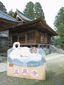 f:id:yamamayuga:20200401001207j:plain