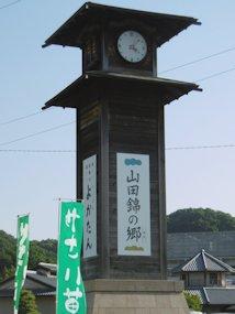 f:id:yamamayuga:20200524013102j:plain