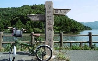 f:id:yamamayuga:20200827012804j:plain