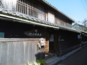 f:id:yamamayuga:20200913004221j:plain
