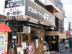 f:id:yamamayuga:20201011002550j:plain