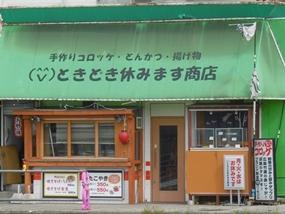 f:id:yamamayuga:20201021000217j:plain