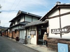 f:id:yamamayuga:20201024011948j:plain