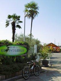 f:id:yamamayuga:20201026013652j:plain
