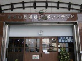 f:id:yamamayuga:20210111012357j:plain