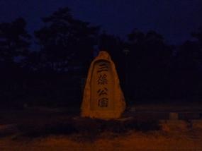 f:id:yamamayuga:20210116015610j:plain