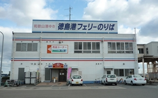 f:id:yamamayuga:20210119022903j:plain
