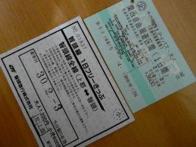 f:id:yamamayuga:20210202075539j:plain