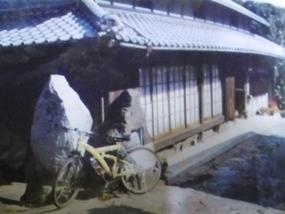 f:id:yamamayuga:20210213015512j:plain