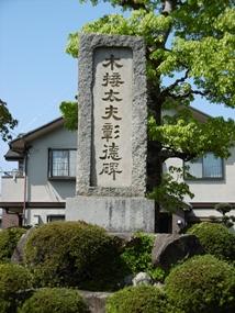 f:id:yamamayuga:20210426032248j:plain