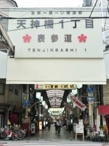 f:id:yamamayuga:20210526000227j:plain