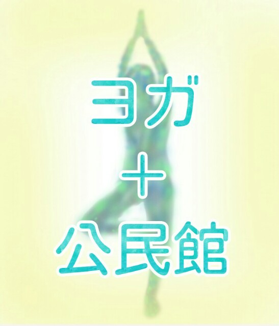 f:id:yamami654:20181106125549j:image