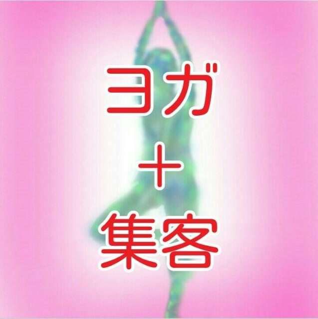 f:id:yamami654:20181107110443j:image