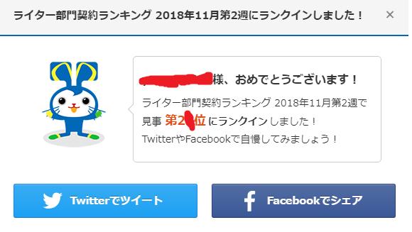 f:id:yamami654:20181114190352p:plain