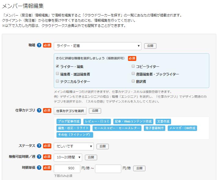 f:id:yamami654:20181204193152p:plain