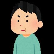 f:id:yamami654:20181222215715p:plain