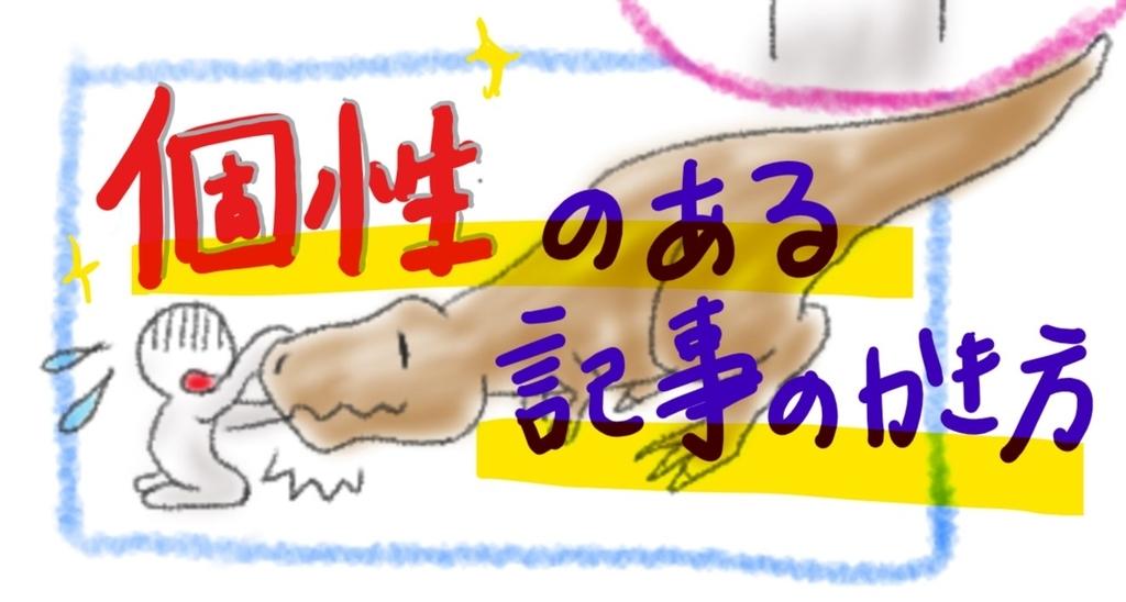 f:id:yamami654:20190114205042j:plain