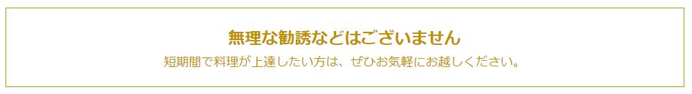 f:id:yamami654:20190120191534p:plain