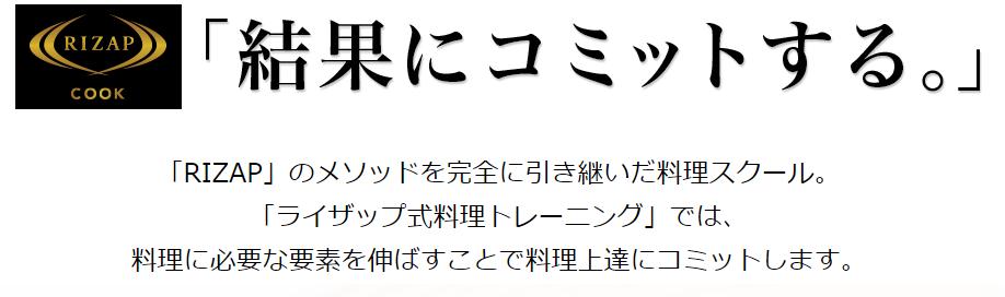 f:id:yamami654:20190120192302p:plain