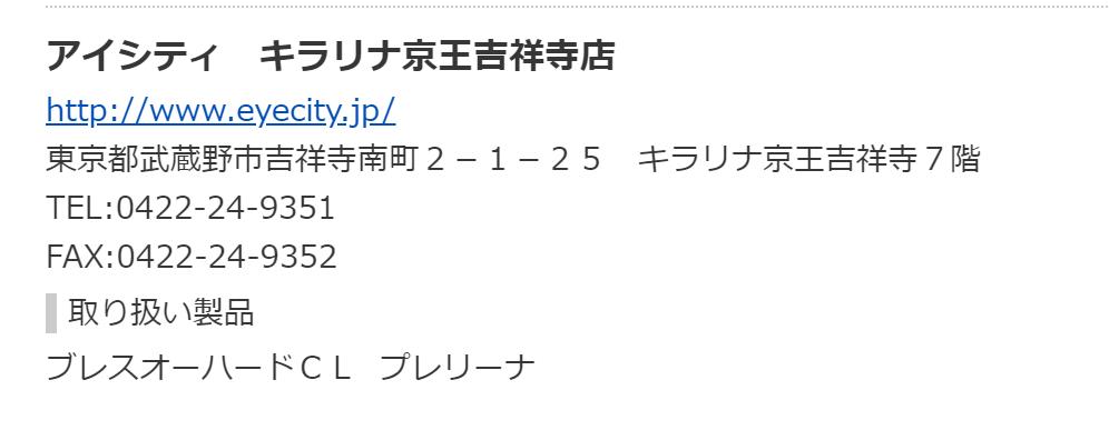 f:id:yamami654:20190127091202p:plain