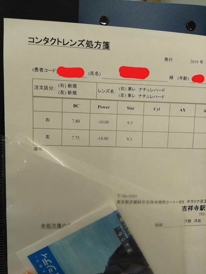 f:id:yamami654:20190127142635j:plain