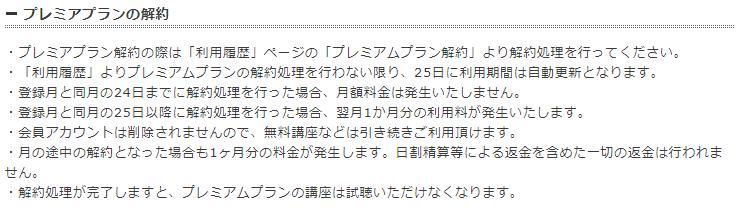 f:id:yamami654:20190127184556p:plain