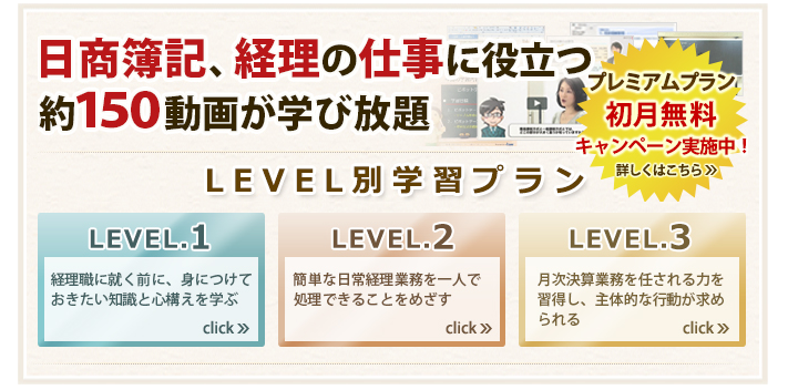 f:id:yamami654:20190127184806p:plain