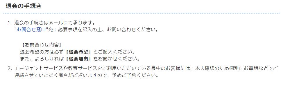 f:id:yamami654:20190127185354p:plain