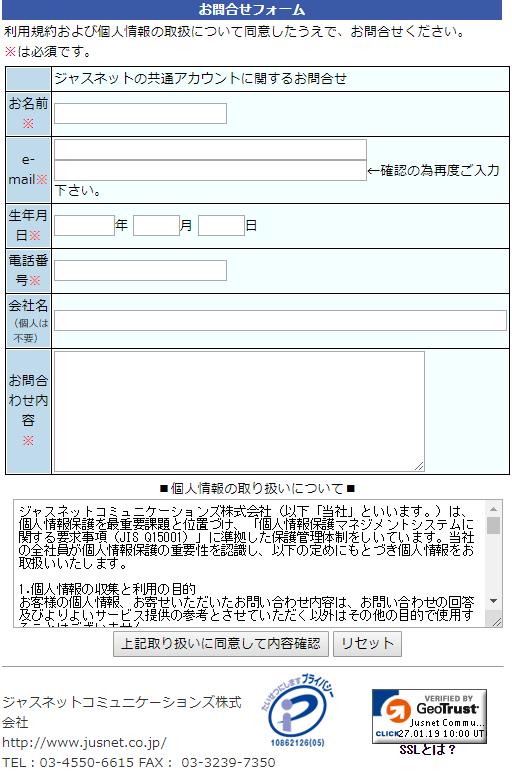 f:id:yamami654:20190127190230p:plain
