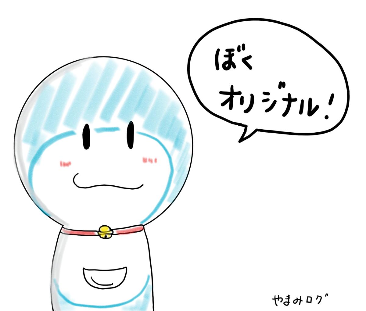 f:id:yamami654:20190320224913p:plain
