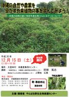 f:id:yamamizuh:20181218151011j:image