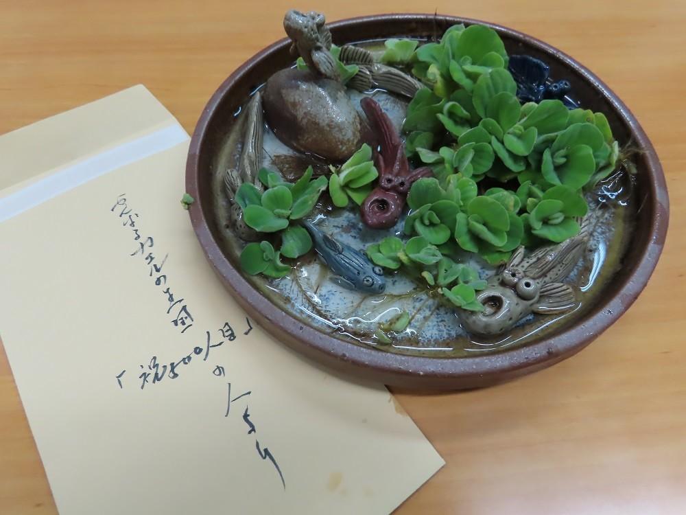 f:id:yamamizuh:20200206091156j:plain